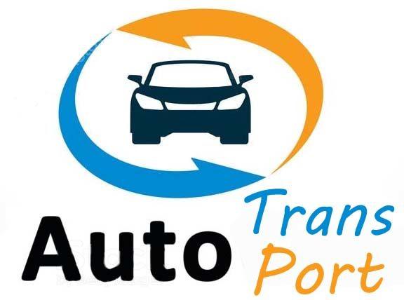 Автомобильный Транспорт — AutoTp.ru