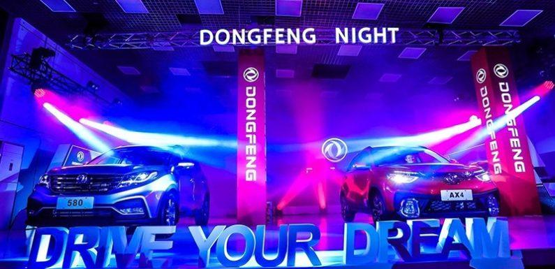 Представлены кроссоверы Dongfeng 580 и AX4