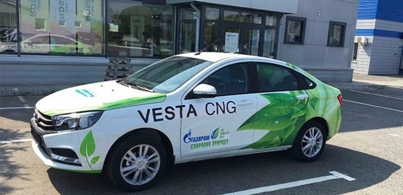 Для машин на газе парковка и дороги будут бесплатными