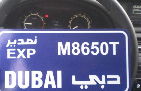 В Дубае роботов научили делать автомобильные номера